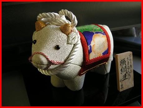木目込み人形の牛くんです♡ So pretty♪
