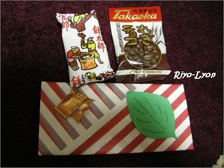 ふたつのお菓子は、帰りに新郎新婦からいただいたお土産。スターらしいわ。下は商品券♪